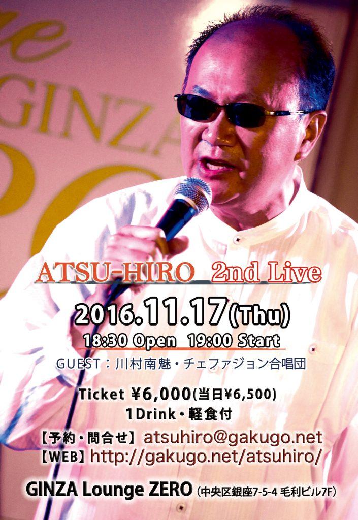 ATSU-HIRO 2ndLive