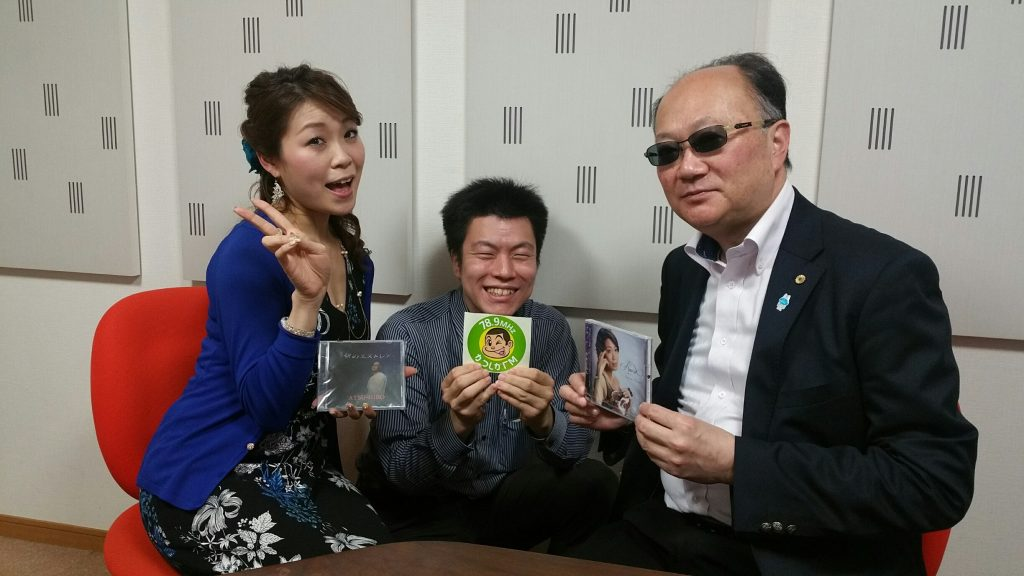 ATSU-HIROのラジオエストレア ゲスト:永井くるみ
