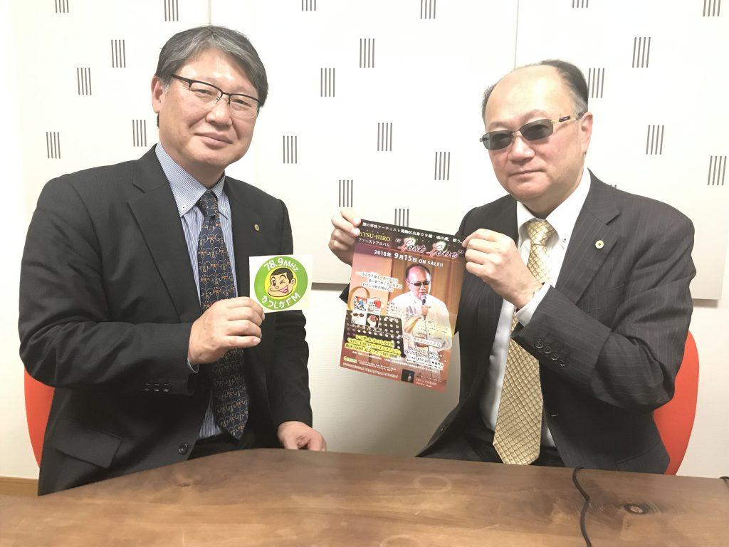ATSU-HIRO 会沢力