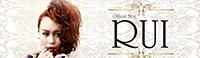 RUI-officialblog