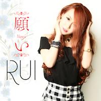 RUI_jacket