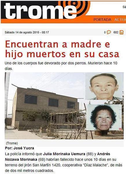 ●唸声メモ/ペルーの日系人、飼い犬に喰われる? - 唸声のブログ 唸声のブログ ●唸声メモ/ペル