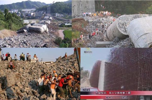 □唸声中国/湖南の橋崩壊事故、...
