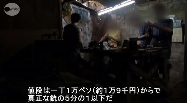【社会】貧困とセックス、いずれ最底辺は銃を持つ 国内格差を放置すれば日本も銃社会に突入する [無断転載禁止]©2ch.net YouTube動画>29本 ->画像>24枚