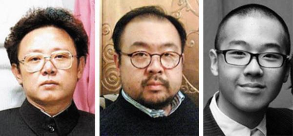 ▽唸声の気になる映像/北朝鮮:...