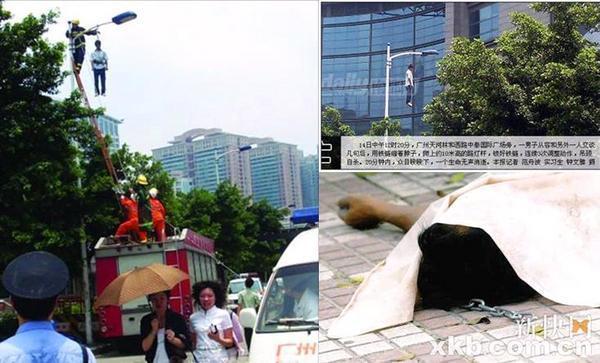 ■唸声中国/広州の街灯で首吊り自殺(衝撃写真) - 唸声のブログ 唸声のブログ ■唸声中国/広州