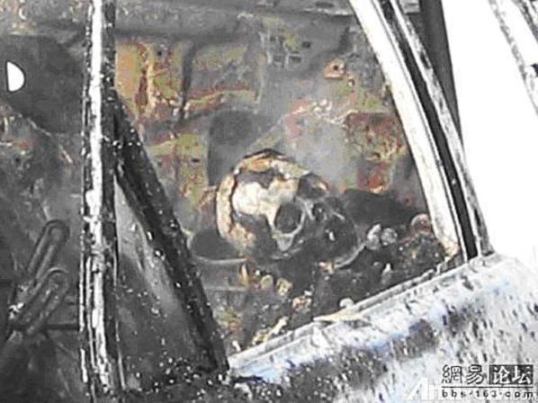 ■唸声中国/悲惨な交通事故、白骨化の遺体(衝撃写真注意!) - 唸声のブログ 唸声のブログ ■唸