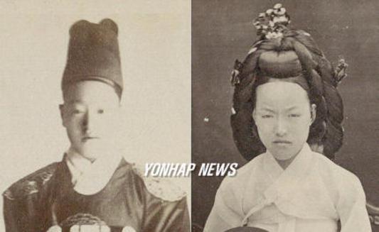 ■唸声韓国/昨年、閔妃の写真が韓国各紙を飾ったが? - 唸声のブログ 唸声のブログ ■唸声韓国/