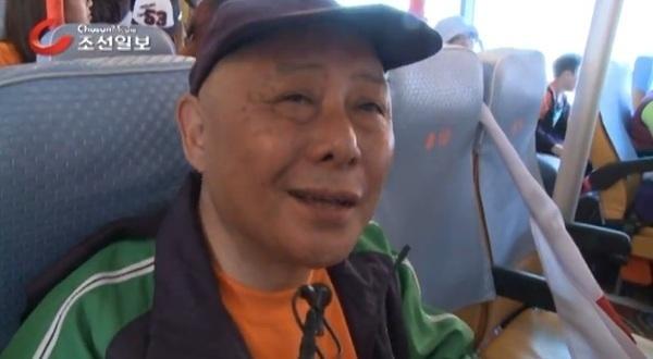 ▽唸声の気になる映像/韓国:竹島に上陸し、韓国領土だと主張する日本 ...